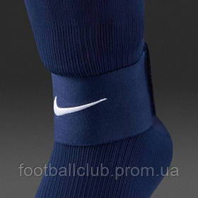 Nike Guard Stay II Shinpads  SE047-401