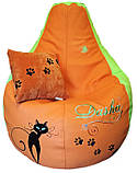 Бескаркасное мягкое кресло мешок груша пуф Кошка, фото 6
