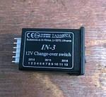 Схема подключения инжекторной кнопки Tamona IN-3