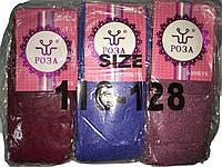 Колготки детские махра наружу бамбук Роза рост 116-128