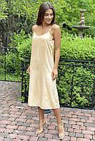 Платье-комбинация длины миди на тонких бретелях  Vistyle - бежевый цвет, L (есть размеры), фото 1