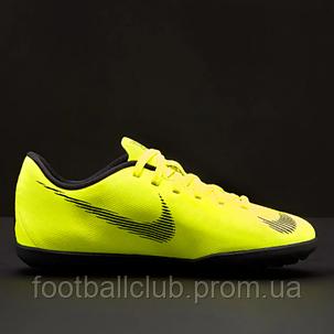 Nike Kids Mercurial Vapor Fury XII Club TF AH7355-701, фото 2