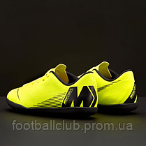 Nike Kids Mercurial Vapor Fury XII Club TF AH7355-701, фото 3