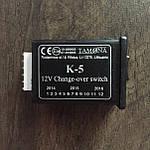 Схема подключения карбюраторного переключателя газа Tamona K-5
