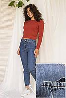 Mom джинси з невеликим дефектом LUREX - колір джинс, 29р (є розміри)