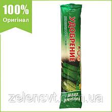 """Комплексное удобрение """"Чистый Лист"""" для огурцов и кабачков (100 г), Украина"""