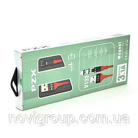 Кабель магнітний PZX V133, Lighting, Output, 3.1A, Red, довжина 1м, BOX