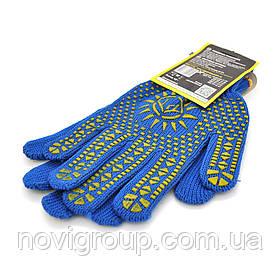Перчатки Х/Б синие уплотненные 7 класс цена за пару.
