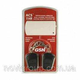Бездротовий одноканальний комплект 2 брелка + приймач ACS-114R