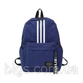 Рюкзак спортивный синий
