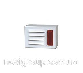 Сирена ОСЗ-5 (12В) в метал.корпус зовнішня светозвуковая більше 85 дБ