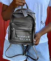 Небольшой женский серый рюкзак с градиентом код 7-6628, фото 1