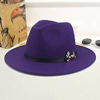 Шляпа женская фетровая Федора LOVE с устойчивыми полями и ремешком из экокожи фиолетовая