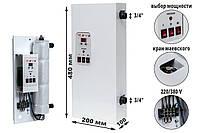 Электрокотел отопления STARVA  7.5 кВт с цифровым управлением ( 220/380V ) без насоса / габариты 480*200*100мм