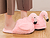 Тапочки Фламинго