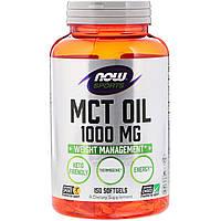 Масло МСТ, MCT Oil, Now Foods, 1000 мг, 150 желатиновых капсул