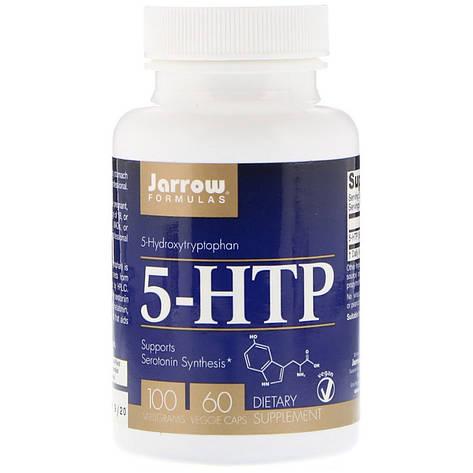 5-HTP (Гидрокситриптофан), 100 мг, Jarrow Formulas, 60 вегетарианских капсул, фото 2