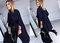 Женское осеннее пальто на запах темно синий