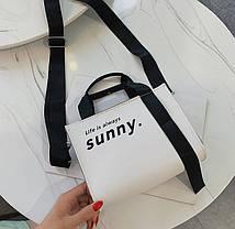Яркая молодежная сумка Life is always sunny, фото 3