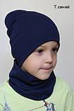 Комплект осенний шапка и хомут, фото 5