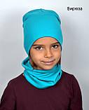Комплект осенний шапка и хомут, фото 6