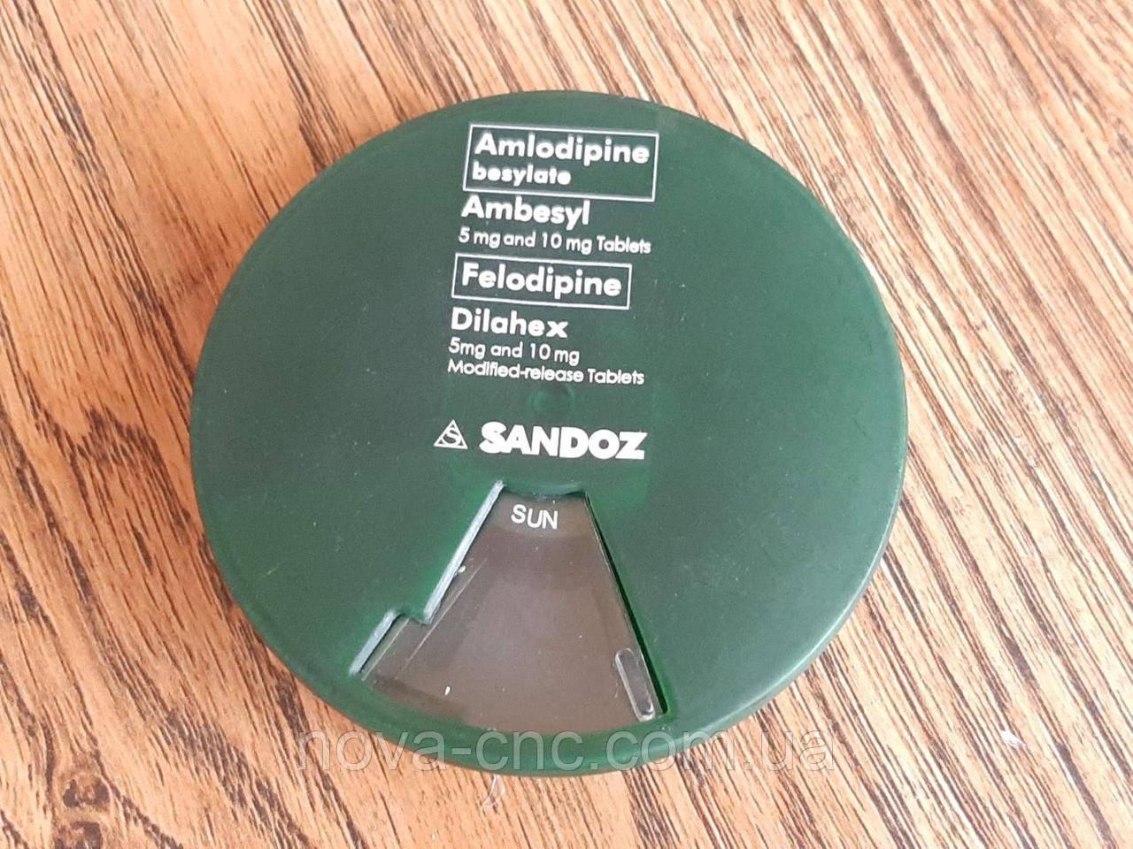 Органайзер-таблетница 7 ячеек высота 1,5 см, диаметр 8,5 см