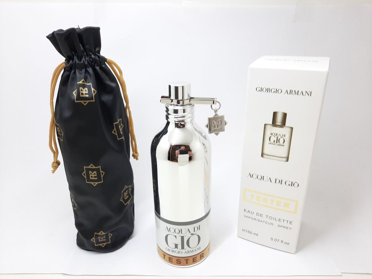 Тестер мужской парфюмированой воды Giorgio Armani Acqua di Gio pour homme MONTALE(Аква Ди Джио Пур Хом) 150 мл