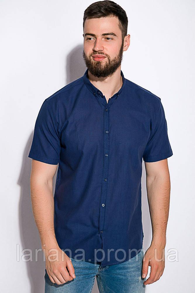 Рубашка 511F017 цвет Синий