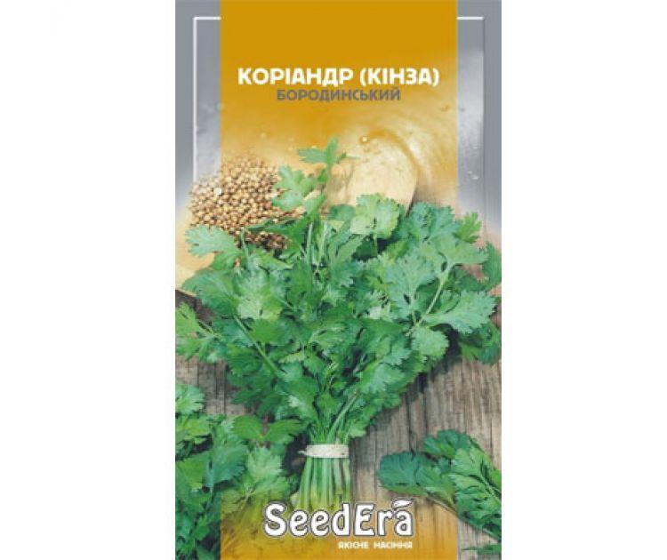 Семена кориандр БОРОДИНСКИЙ 3 Г SeedEra