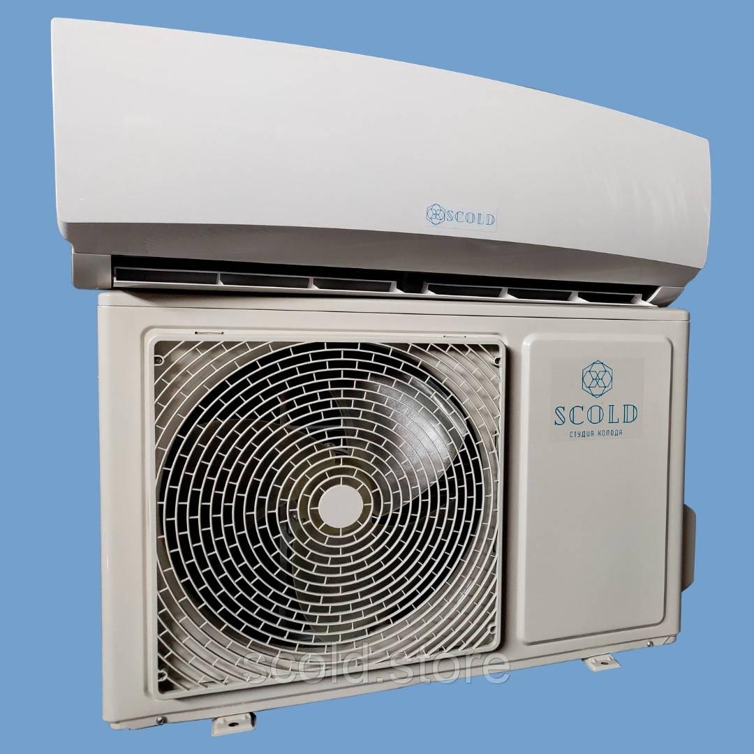 Холодильний Кулбаїн SCold AgK-51TW