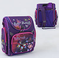 Рюкзак школьный Бабочка, спинка ортопедическая, портфель
