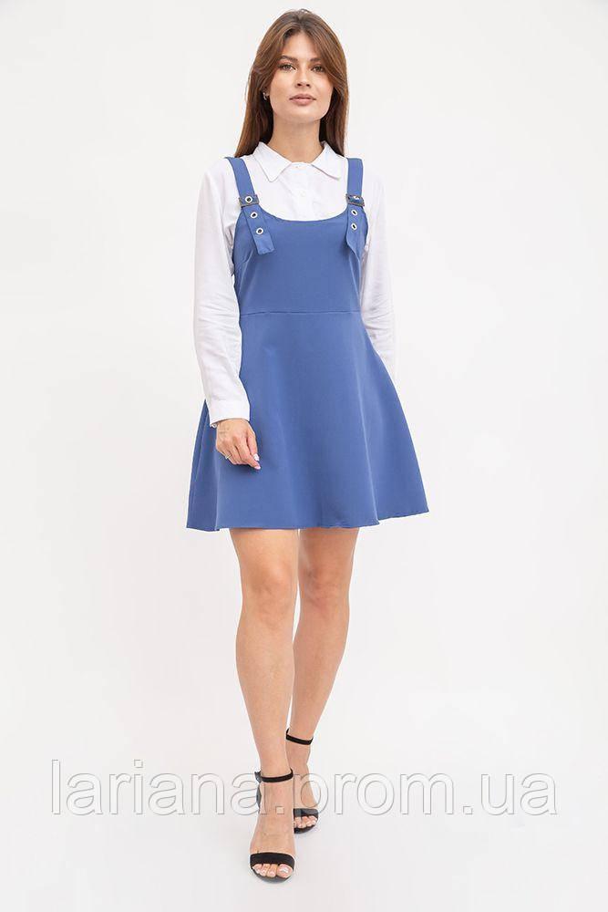 Сарафан женский 119R315 цвет Синий
