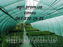 Сетка затеняющая AgroStar, 60% (3*50м), для теплиц, навесов, заборов, фасадов
