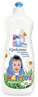 Средство для мытья детской посуды Karapuz Ромашка 500 мл