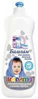 Бальзам для мытья детской посуды Karapuz Антибактериальный 500 мл