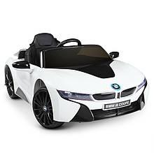 Детский электромобиль BMW i8 Bambi  JE1001EBLR-1 белый