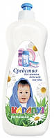 Karapuz средство для мытья детской посуды Ромашка 500 мл