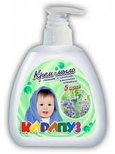 Крем-мыло детское Karapuz 5 трав 190мл