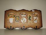 Панно с крючками, 34х18 см, Оригинальные подарки, Днепропетровск, фото 4