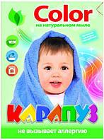 Детский стиральный порошок для цветных вещей Karapuz 400г