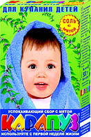 Соль детская для ванн Karapuz мята 500г