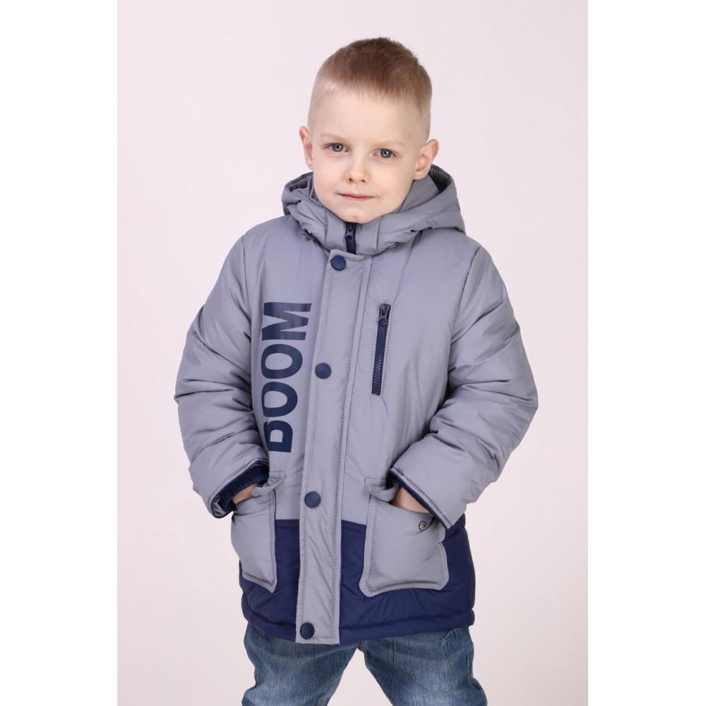 Куртка детская для мальчика  демисезонная    92-116 серый