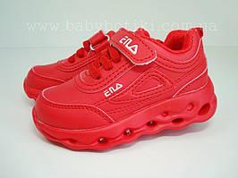 Кроссовки красные с мигалками.
