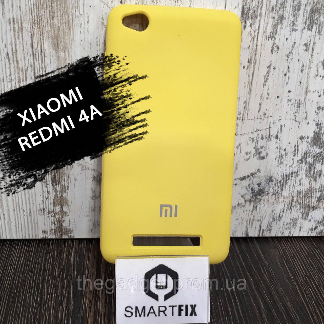 Силиконовый чехол для Xiaomi Redmi 4a Желтый