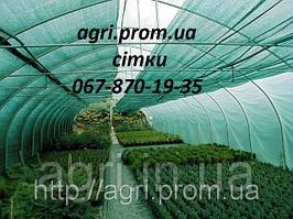 Сетка затеняющая Agrostar, 45% (2м*50м)  Польша, для теплиц, навесов, заборов