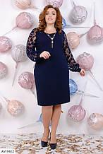 Святкова жіноча сукня з креп-дайвінгу