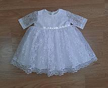 Святкове біле платтячко для самих маленьких, мереживо біле