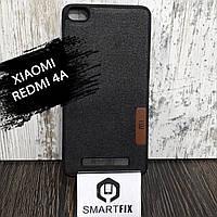 Силіконовий чохол для Xiaomi Redmi 4A Чорний
