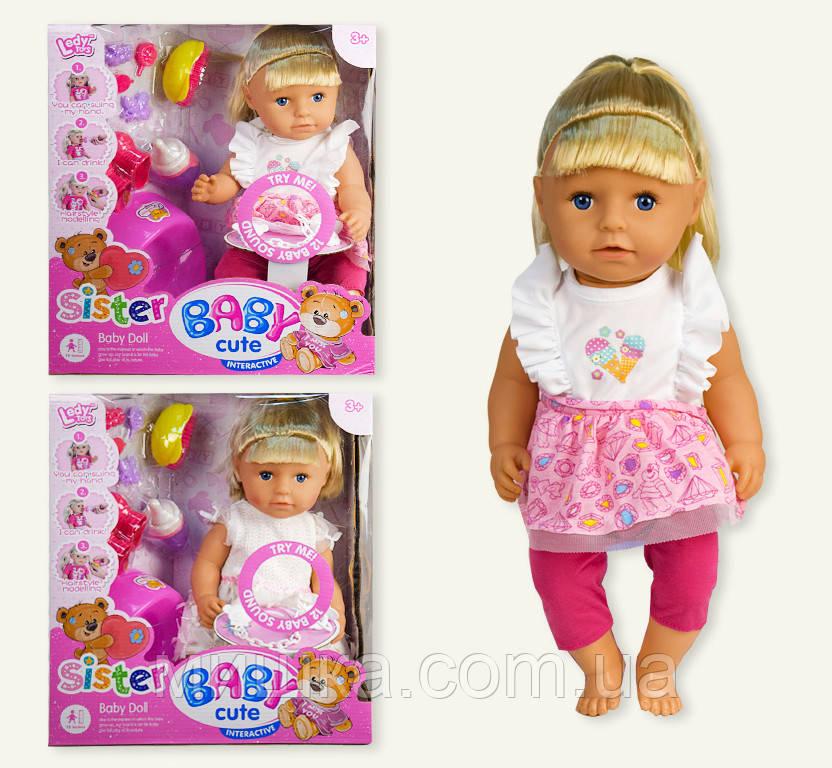 Кукла-пупс LD68000C-3/2 40 см, интерактивная, 12 звуков, аксессуары