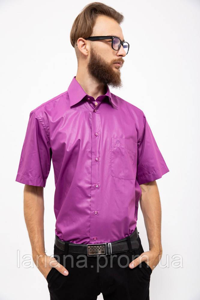 Рубашка 113R001 цвет Фиолетовый